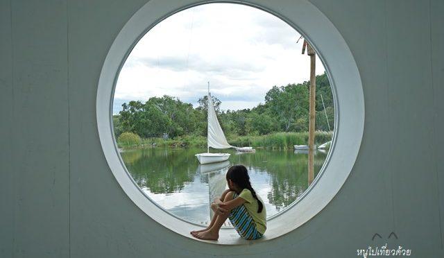 กระท่อมอินทา Inlaya Ratchaburi